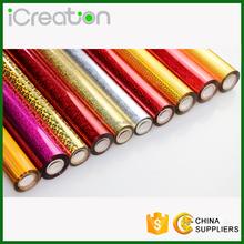 Várias cores variadas Laser holograma Holographic Hot Stamping rolos de folha folha de transferência de calor para têxtil / tecidos Custom Made