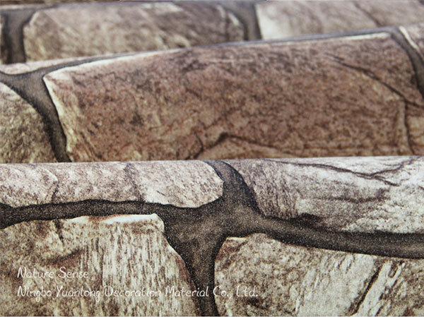 53cm 자연 감각에 비닐 벽 종이 3D 2015 디자인 자연석 벽돌 장식 ...