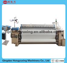 Best selling air jet power loom/textile machinery/air jet loom price