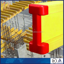 H20 Timber formwork beams with yellow paint for house construction