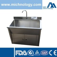 MH036-1 Hospital Stainless steel sterilization sink ,automatically,hot water