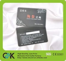High End Business Cards, CMYK printed business card with QR code