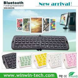 china online shopping hot sales wireless keyboard