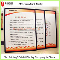 KT board / pvc foam board display stand / forex board printing for company culture display