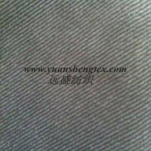 strip polyester velvet sofa and upholstery fabric