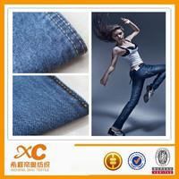 Top sale in ebay Jeans Jacket Skirt Pants tkaniny kain denim
