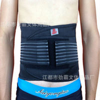 health lumbar back support breathable waist belt pressurized waist back brace