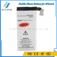 1880mAh Lithium Internal Built-in Mobile Phone Battery for iPhone4 Silver