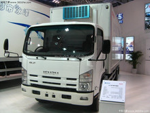 700P Medium-sized Refrigerator Truck for Sale
