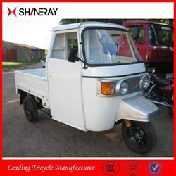 Shineray 150cc Cargo Use Cabin Three Wheel Motorcycle