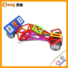 funny magformers toy Baby Magnetic Pieces