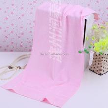 Professional Wholesale Commercial bamboo fiber towels baths