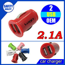 Newest design 5v dual usb port in car charger with factory price