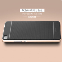 iPaky hybrid mobile phone case for huawei p8