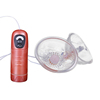 Sex Toy Electric Breast Enlargement Pump,Vibrating Breast Nipple Care Enlarge Enhance Massage Vacuum Pump Cup Bust for Women