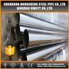 304 Welded Stainless Steel Pipe,stainless steel welded pipe,welded tube 6