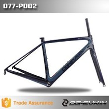 2015 new hot-selling monocoqu racing bike frame OG-077-P002 super light full carbon fiber bicycle frame