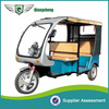 2015 Factory Supply eco Friendly Stable Performance Elegant Six Seated electric tricycle passenger motorcycle
