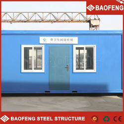high-qualified container house modules