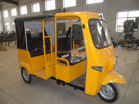 electric tricycle EEC