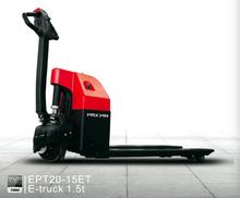 EP Super star Red Dot Awardee 1.5ton Electric pallet truck EPT20-15ET