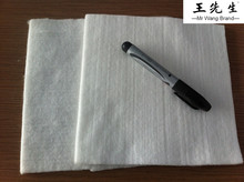 polypropylene / polyester short fiber nonwoven geotextile sheet for civil and environmental engineering