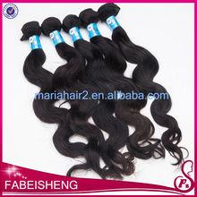 top quallity 7a 100% unprocessed hair brazilian human hair meche