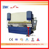SMLT anhui WC67Y-250t auto bender machine for die cutting , auto bender machine for die cutting