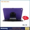 cheap serviceable for ipad air 2 silicon case