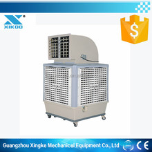portable swamp cooler / portable evaporative cooling unit