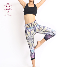 Outdoor soft comfortable nude girll women sexy yoga tights leggings fitness