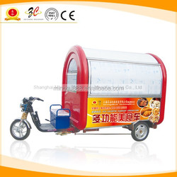 outdoor service retail vending mobile Food store