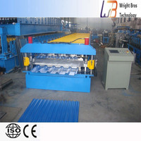 New Product For 2015 steel shingle roll forming machine