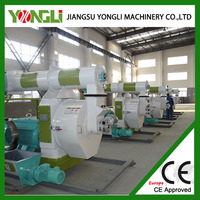 Quick delivery and less cost excellent performance rice husk lucerne pellet making machine
