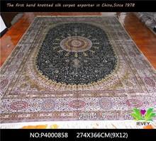 chinese wholesale muslim hand knotted pure silk carpet bathroom use rib carpet