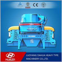 Mineral Processing PLS Series Used stone crushing plant Provided by China Supplier