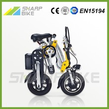 12 Inch Mini Foldable Electric Bicycle Yellow SP12SD-Y