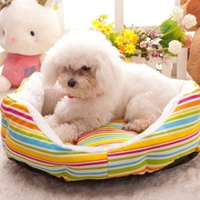 Small Size Circular Luxury Pet Dog Bed