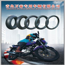 Motorcycle spare parts inner tube/butyl tube China high quality