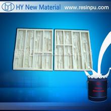 Liquid silicone wax For Gypsum tile Mold Making/high tear strength