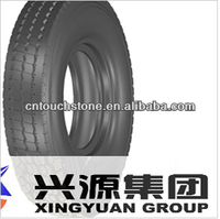 2014 Hot sell truck tires supplier used in Panama Dubai with Hilo Brand 1200R24 787