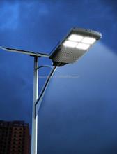 Shenzhen Integrated High Power Solar Led Street light Price List