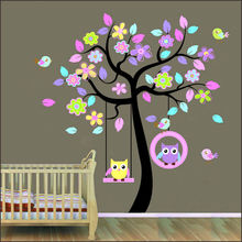 Colorful fashion DIY Tree Vinyl Wall Sticker