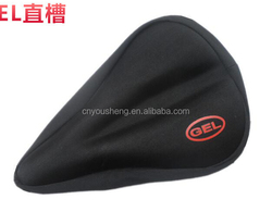 C805 bicycle saddle cover comfortable soft