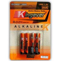 Super 1.5v Alkaline Dry Battery LR03 Dry cell Battery 1.5v aaa am4 lr03 alkaline battery