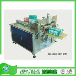 New design new style high speed baby diaper packing machine