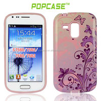 NEW!!!make your own design for samsung galaxy s duos s7580 case