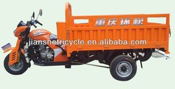 China 3 wheel motor tricycle 250cc cargo tricycle