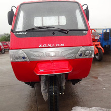 2014 china three wheel motorcycle car with roof for sale