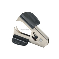 Claw Style Used In Office and School Popular Staple Remover With Locked